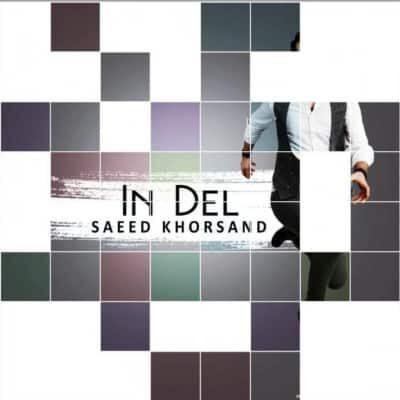 Saeed Khorsand In Del  400x400 - دانلود آهنگ سعید خرسند به نام این دل