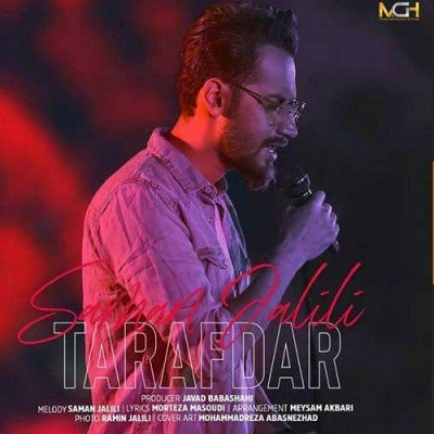 Saman Jalili TarafdarGM - دانلود آهنگ سامان جلیلی به نام طرفدار