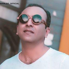 Shahrokh Inanloo Aroom Joonam 266x266 - دانلود تمامی نسخه های آهنگ اگه ماه از آسمون پایین بیاد در بزنه