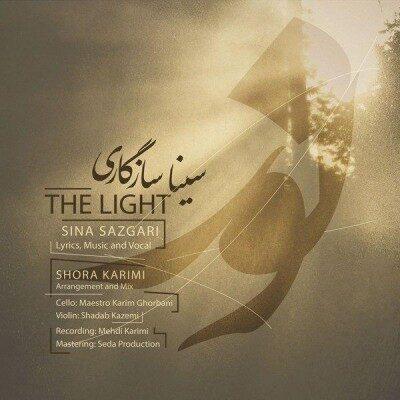 Sina Sazgari Noor 400x400 - دانلود آهنگ سینا سازگاری به نام نور