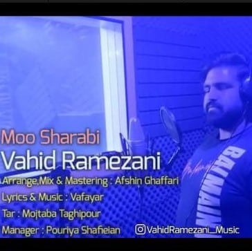 Vahid Ramezani Mo Sharabi - دانلود آهنگ وحید رمضانی به نام مو شرابی