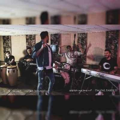 Amir Neshati – Aramesh 400x400 - دانلود آهنگ امیر نشاطی آرامش