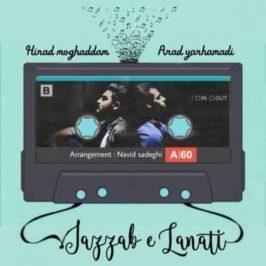 Arad yarahmadi Ft. Hirad moghaddam – Jazzabe lanati 266x266 - دانلود آهنگ محسن چاوشی مثل ماه