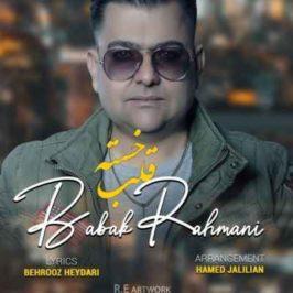 Babak Rahmani – Ghalbe Khasteh 266x266 - دانلود آهنگ مهرزاد امیرخانی خدا میدونه