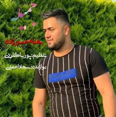 Behnam Hasan Zadeh Jamileh - دانلود آهنگ بهنام حسن زاده خال پشت ابرو