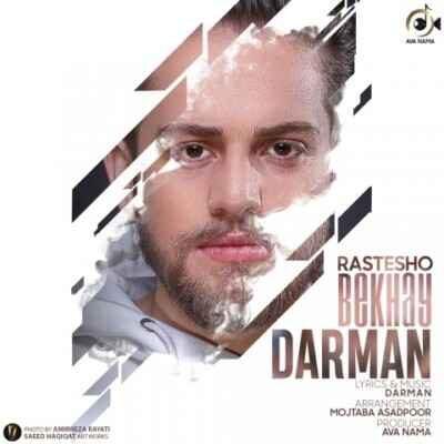 Darman Rastesho Bekhay 400x400 - دانلود آهنگ دارمان راستشو بخوای