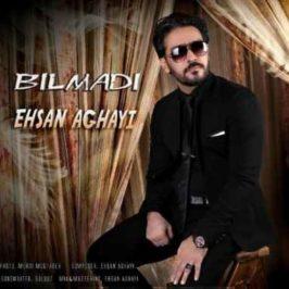 Ehsan Aghayi – Bilmadi 266x266 - دانلود آهنگ آراد یاراحمدی و هیراد مقدم جذاب لعنتی