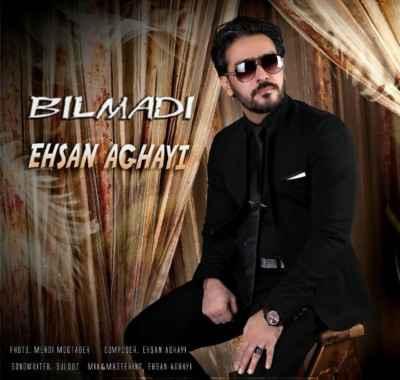 Ehsan Aghayi – Bilmadi - دانلود آهنگ ترکی احسان آقایی بیلمدی