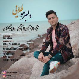 Erfan Khoshroudi – Moo Talaei 266x266 - دانلود آهنگ مازنی رضا هادی زاده و علی محمدزاده به نام وصله ناجور