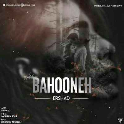 Ershad – Bahoneh 1 400x400 - دانلود آهنگ ارشاد بهونه