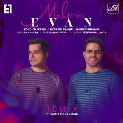 Evan Band – Mahroo 400x400 - دانلود ریمیکس ایوان بند مهرو