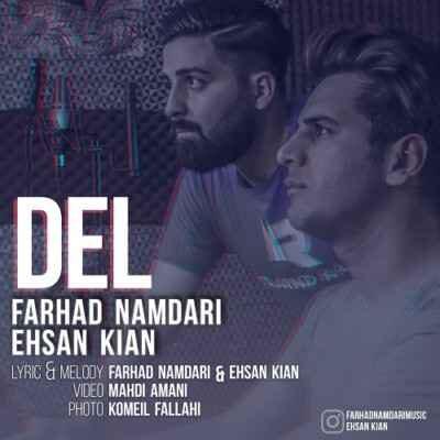 Farhad Namdari Ehsan Kian 400x400 - دانلود آهنگ کردی فرهاد نامداری و احسان کیان دل