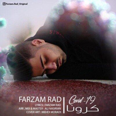 Farzam Rad – Covid 400x400 - دانلود آهنگ کردی فرزام راد کرونا