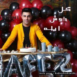 Hafez Ebrahimi – Gel Xosh Eile 266x266 - دانلود آهنگ احسان خواجه امیری بچه مهندس سه