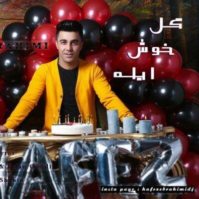 Hafez Ebrahimi – Gel Xosh Eile 400x400 - دانلود آهنگ ترکی حافظ ابراهیمی گل خوش ایله