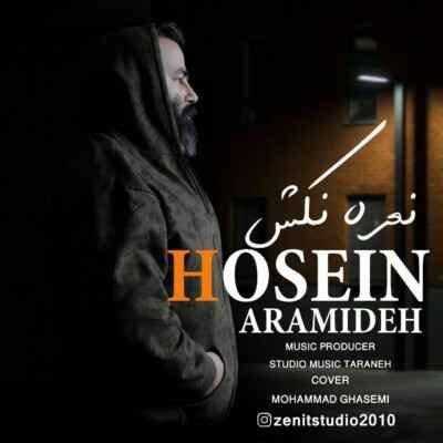 Hossein Arimedeh – Narekesh 400x400 - دانلود آهنگ مازنی حسین آرامیده نعره کش