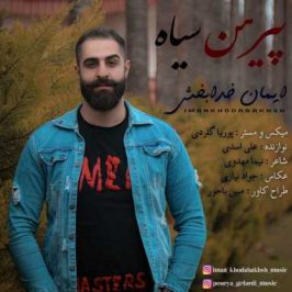 Iman Khodabakhsh – Pirahan Siyah 266x266 - دانلود آهنگ امیر رادان به نام بغلم کن