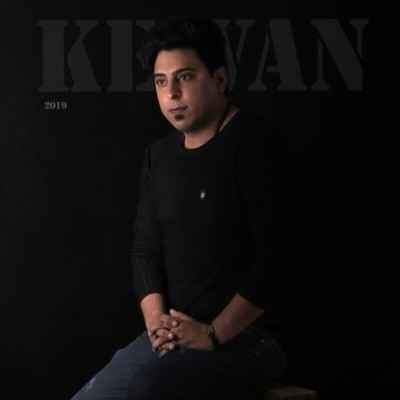 Keivan Emadi Yare Dirine 400x400 - دانلود آهنگ کیوان عمادی یار دیرینه