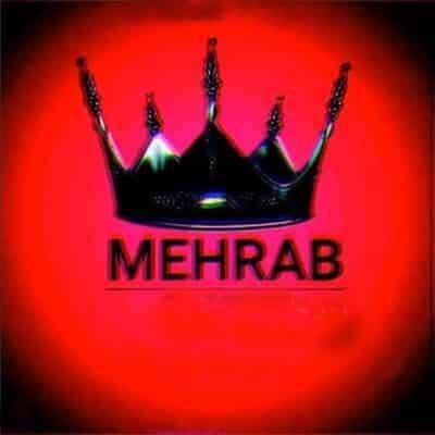 Mehrab 11 400x400 - دانلود آلبوم مهراب وکیل مدافع عاشق