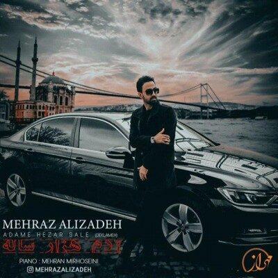 Mehraz Alizadeh Adame Hezar Sale 400x400 - دانلود دکلمه مهراز علیزاده به نام آدم هزار ساله