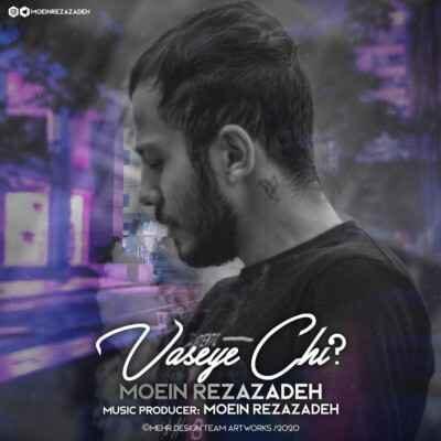 Moein Rezazadeh Vase Chi 400x400 - دانلود آهنگ معین رضازاده واسه چی