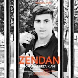 Mohamad Reza Kiyani Zindan 266x266 - دانلود آهنگ ایرج خواجه امیری اوستا چلوکبابی