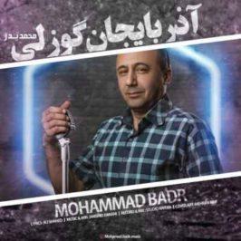 Mohammad Badr – Azerbaijan Gozali 266x266 - دانلود آهنگ احسان پایه دوست دارم خوب