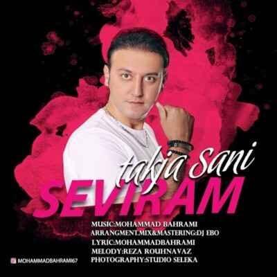 Mohammad Bahrami – Seviram Takja Sani 400x400 - دانلود آهنگ ترکی محمد بهرامی سویرم تکجه سنی
