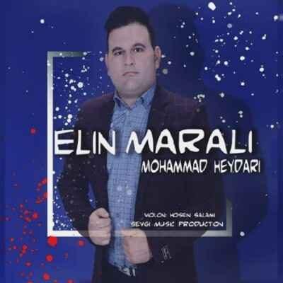 Mohammad Heydari 400x400 - دانلود آهنگ ترکی محمد حیدری ائلین مارالی
