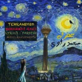 Mohammad Ravi Tehran 2020 266x266 - دانلود آهنگ مازنی مجید فلاح دل قرار