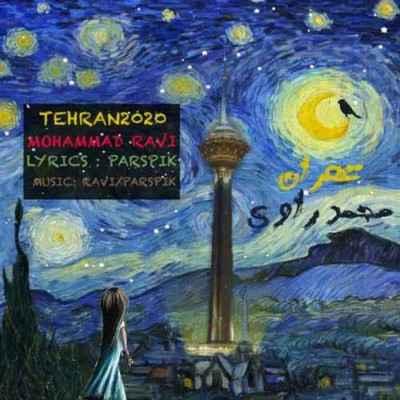 دانلود آهنگ محمد راوی تهران ۲۰۲۰
