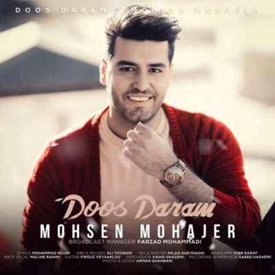 Mohsen Mohajer Doos Daram 400x400 - دانلود آهنگ محسن مهاجر دوس دارم