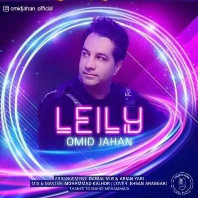 Omid Jahan – Leily 1 400x400 - دانلود آهنگ امید جهان لیلی