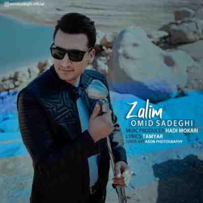 دانلود آهنگ ترکی امید صادقی به نام ظالیم