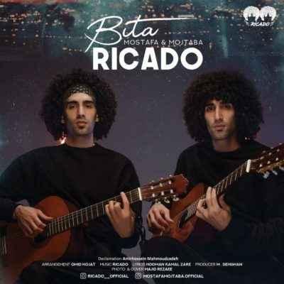 Ricado Bita 400x400 - دانلود آهنگ ریکادو بیتا