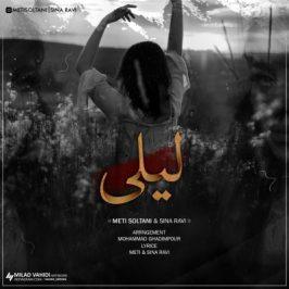 Sina Ravi – Leily 266x266 - دانلود آهنگ صالح زند به نام ایران ایران