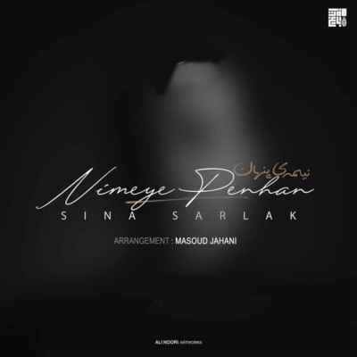 Sina Sarlak – Nime Penhan 400x400 - دانلود آهنگ سینا سرلک نیمه پنهان