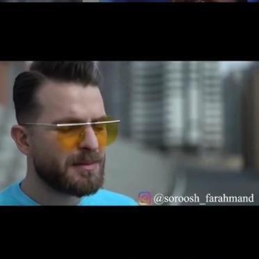 Soroosh Farhmand – Ghomar - دانلود آهنگ سروش فرهمند به نام قمار