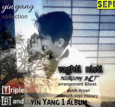 Soroush B M – Vaghti Nisti - دانلود آهنگ سروش بیت منت وقتی نیستی