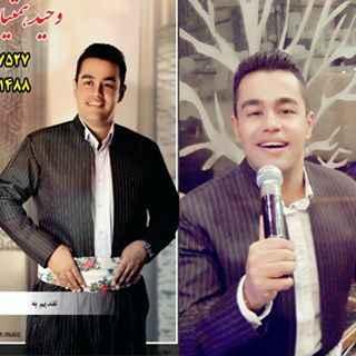 Vahid Hematiyan – Agar To Bi Iter Hargiz - دانلود آهنگ کردی وحید همتیان اگر تو بی ایتر هرگیز