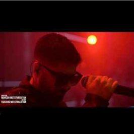 Xaniar Khosravi – Yeki Bood Yeki Nabood 266x266 - دانلود آهنگ علیرضا خان عیبی نداره