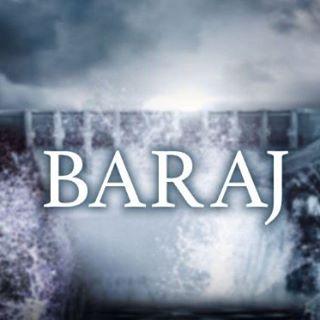 barej - دانلود آهنگ تیتراژ سریال ترکی سد