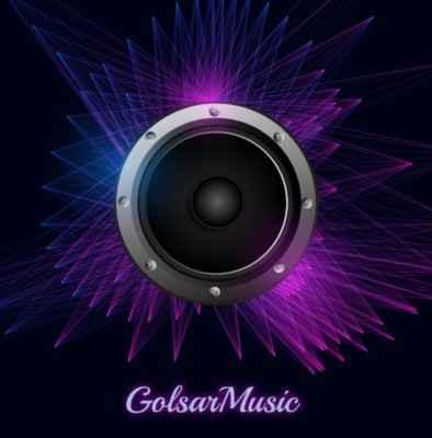 bass car golsar - دانلود بهترین آهنگ های ساب دار برای سیستم ماشین
