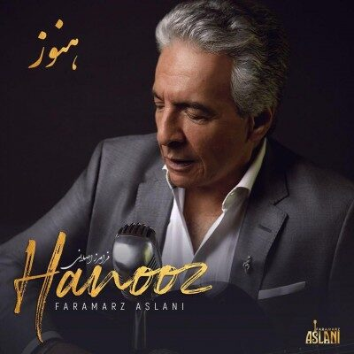 faramarz aslani 400x400 - دانلود آهنگ فرامرز اصلانی به نام هنوز