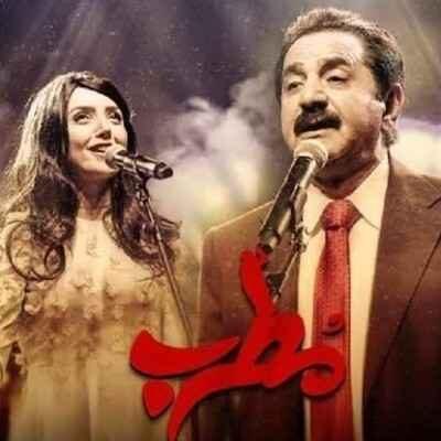 motreb 400x400 - دانلود آهنگ کامل خواننده ترکی در فیلم مطرب