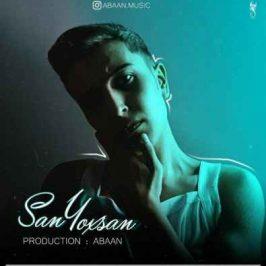 Abaan – San Yoxsan 266x266 - دانلود آهنگ سهیل مهرزادگان اسکله
