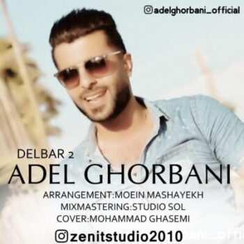 Adel Ghorbani 350x350 - دانلود آهنگ ترکی فرزاد سلطانی اثرون یوخ