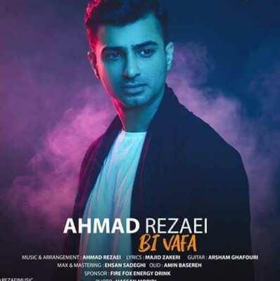 Ahmad Rezaei – Bi Vafa - دانلود آهنگ احمد رضایی بی وفا