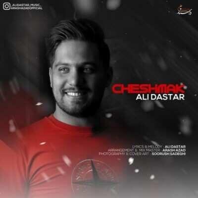 Ali Dastar 400x400 - دانلود آهنگ علی داستار چشمک