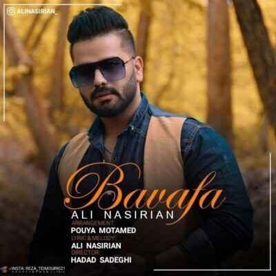 Ali Nasirian – Ba Vafa 400x400 - دانلود آهنگ کردی علی نصیریان با وفا